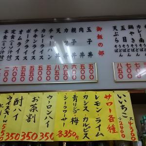 丸大ホール本店【川崎】