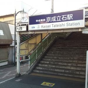 三平、めん処倖佳【東京・立石】