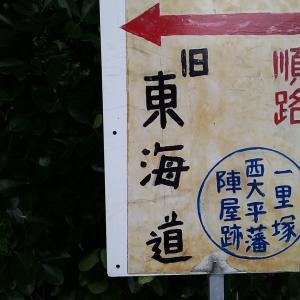 東海道五十三次(吉田宿~岡崎宿)