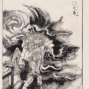 カシャ猫(大沼郡昭和村)