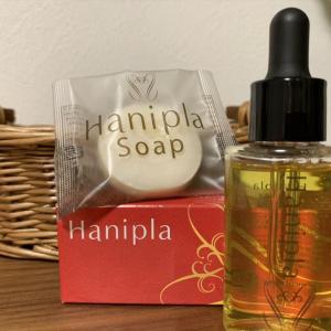 【ハニプラ美容液】|卵殻膜美容液でゆらぎ肌を自慢の肌へ