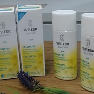 【ヴェレダ】敏感肌を守るオーガニック「エーデルワイスUVプロテクト」レビュー