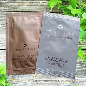【TRINITYLINE】95%美容成分ジェルで40代敏感肌の老け顔ケア