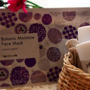 【Sorabudo(そらぶどう)】40代敏感肌の小じわケアはオーガニックのフェイスマスク