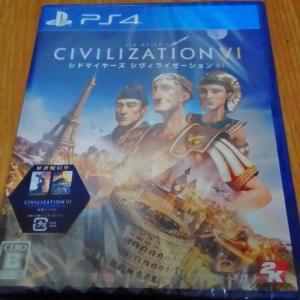 本日発売のシヴィライゼーション6(PS4版)を買いに行きました