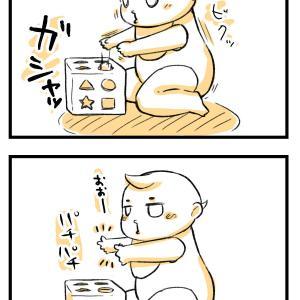 【1歳】ゆう坊の成長を実感する〜型はめパズル編②〜