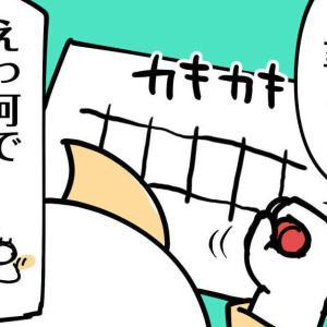 続・ゆう坊は喋らない6 お絵描きしよう!&すくパラ総選挙エントリー