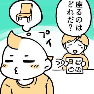 続・ゆう坊は喋らない10【最終回】 あとは本人のやる気次第