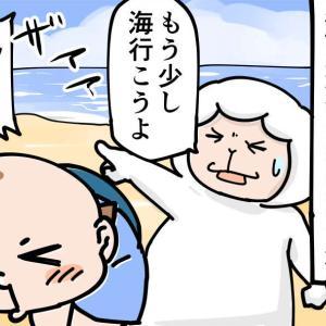 海嫌いのゆう坊、海へ!?【後編】&父の日似顔絵