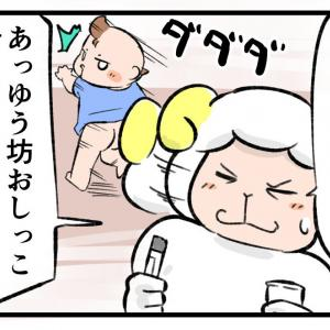 ゆう坊の3歳児健診その4 〜おしっこ採取でドン引き〜
