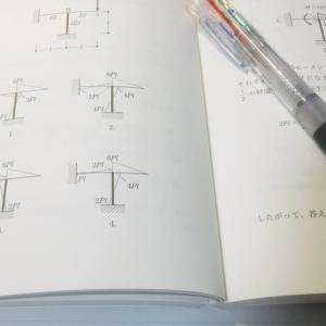 Study、はじめました