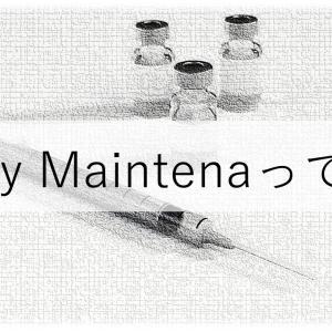 【薬】統合失調症の治療薬であるAbilify Maintenaって?