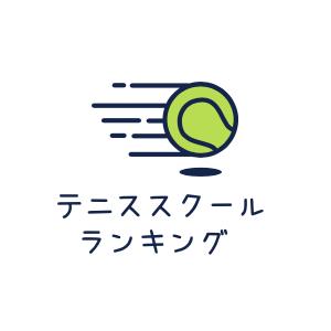 【メニュー更新】関東ランキング(クラブ、学校)
