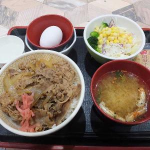ワンコインランチ(イオン太田)