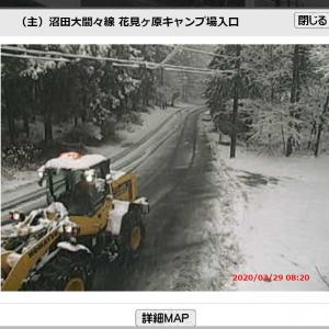 赤城山の雪をライブカメラで見る