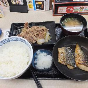 牛皿・炙り塩鯖定食(超お得なW定食)