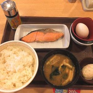 釣りの前に鮭朝食(すき家)