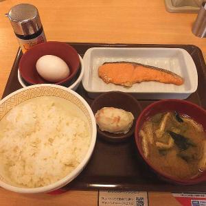 すき家の鮭朝食