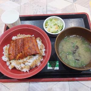 うな丼+しじみ汁お新香セット(イオン太田)
