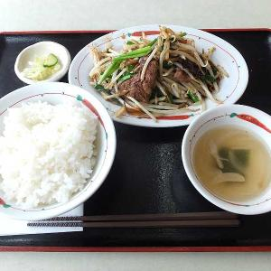 ニラレバ定食(福よしビバホーム館林店)