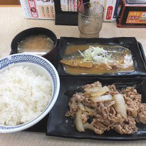ご飯増量(無料)牛皿・鯖みそ定食(吉野家)
