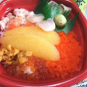 丼丸の北海丼(みどり店)
