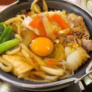 牛すき鍋定食(すき家葉鹿店)