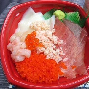 丼丸の海峡丼を食べる(みどり店)