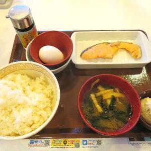 釣りの前に鮭朝食(すき家桐生相生店)