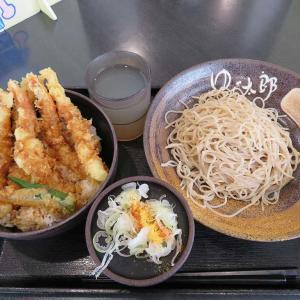 満腹祭 満腹セット100円引き(ゆで太郎)