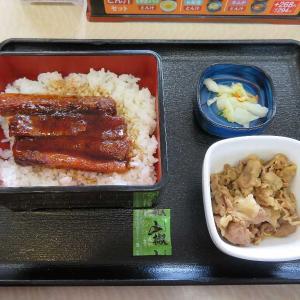 鰻重+牛小鉢(吉野家50号線BP太田店)