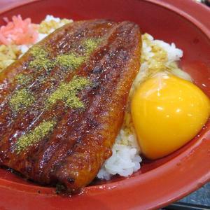 うな丼+たまごセット(すき家イオン太田)