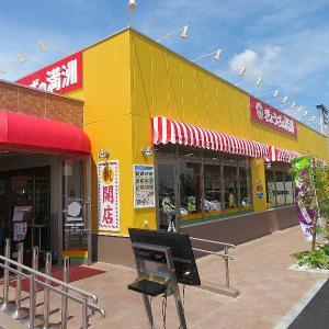 祝開店ぎょうざの満州おおたモール店(太田市)