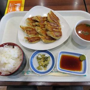 柚子胡椒で食べる薄皮ぎょうざ(リンガーハット)