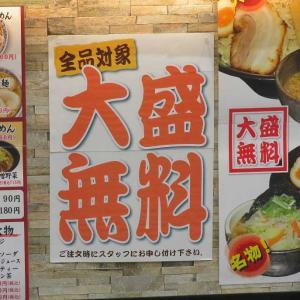 特価セール!塩ラーメン大盛りも500円(小竹屋イオン太田店)