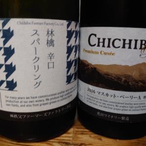 秩父の兎田ワイナリーのお酒