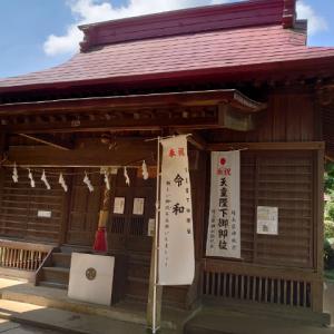 7月の走行距離と富士山?