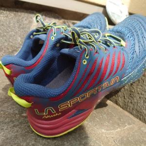 ラ・スポルティバ アカシャと登山靴、ランニングシューズの重さ比較
