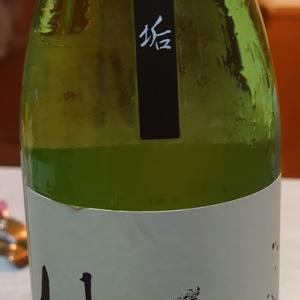 「モダン仙禽 無垢」NO.2033