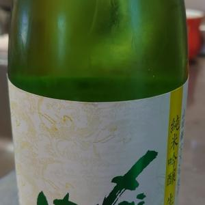 「〆張鶴 純米吟醸生原酒」2038