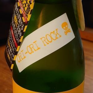 山間 ORI ORI ROCK 2046