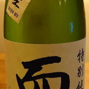 而今 特別純米 2049