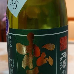 松みどり 純米吟醸 若水 生酒 2051