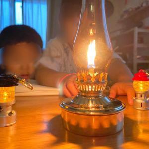 【沼への招待状】 キャンプの夜を彩るオイルランプ購入