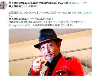 井上真樹夫が死去。声優としてハーロックや石川五右衛門で大活躍!