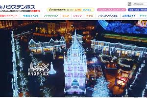 九州観光で子供のランキング!家族・子連れで楽しめるスポットは?