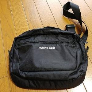 モンベル トラベルショルダーバッグ 買いました。レビュー・感想・使い勝手をお届けします!