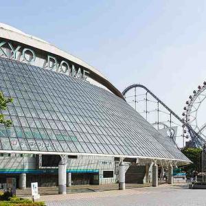 東京ドームの面積は何平方mか|坪数やヘクタール、km2換算なら?容積や収容人数も