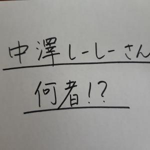 中澤しーしーは本名?|フジテレビレポーターは中国人ハーフなのか。wikiプロフィール