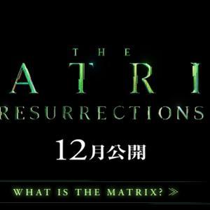 マトリックス4 キャストや予告編、監督。新作レザレクションズの公開日も決定!